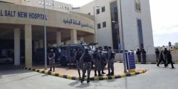 الأردن: توقيف المتسببين بحادثة مستشفى السلط