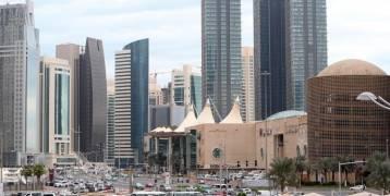 تقرير: قطر تتهاون مع ممولي الإرهاب من مواطنيها