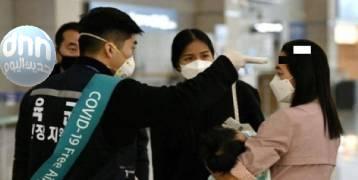 كوريا الجنوبية: 34 إصابة جديدة بكورونا