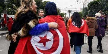 دعوات لإتاحة زواج التونسيات بغير المسلمين