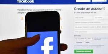 ميزة جديدة في فيسبوك.. هل تعرف سبب إطلاقها؟