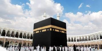 السعودية توقف إصدار تأشيرات العمرة
