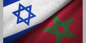 رئيسا الاتحاد الإسرائيلي والمغربي لكرة القدم يتفقان على اجراء مباريات ودية بين المنتخبين