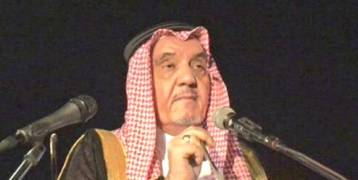 السعودية :وفاة الأمير محمد بن فيصل بن عبدالعزيز