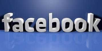 هل بدأت نهاية العملاق الأزرق؟.. فيسبوك بورطة تهدد مصيره