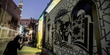 """عن رواية """"اختفاء السيد لا أحد"""".. الجزائري أحمد طيباوي يفوز بجائزة نجيب محفوظ"""