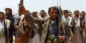 اليمن : الميليشيات الحوثيونين يعدمون المدنيين بدم بارد