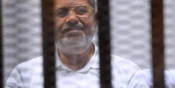 نجل الرئيس المصري السابق مرسي يقول إن والده دفن في القاهرة