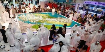 دبي: مشاريع عقارية بمليارات الدولارات في معرض (سيتي سكيب)