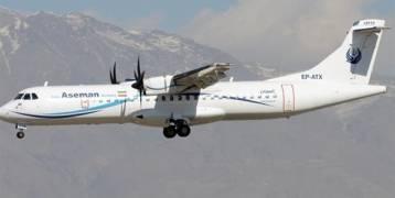 العثور على حطام الطائرة المنكوبة الايرانية