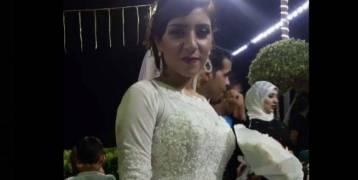 مصر : تفاصيل جديدة تكشفها التحقيقات في وفاة العروس المصرية بعد انتهاء حفل زفافها بساعتين