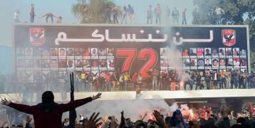 حكم نهائي بإعدام 10 متهمين بمذبحة بورسعيد