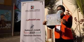 لجنة الانتخابات تعلن تسلم طلبات ترشح 15 قائمة انتخابية