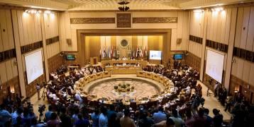 """البيان الختامي لاجتماع وزراء الخارجية العرب """"الطارئ"""" بشأن القدس"""