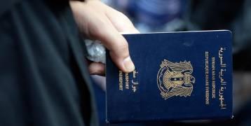إيقاف العمل بتمديد جوازات ووثائق السوريين في تركيا والأردن