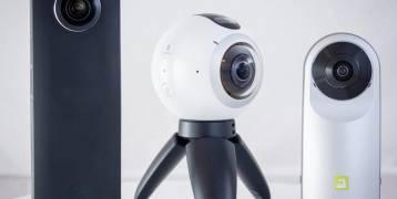 تقنية التصوير بنطاق 360 درجة ماذا تعرف عنها؟