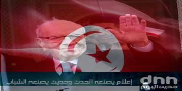 فلسطين : الزعيم الفلسطيني يعلن الحداد 3 أيام على روح السبسي