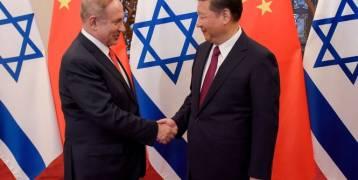 إسرائيل والصين توقعان 25 اتفاقية تعاون