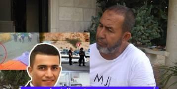 """فلسطين : تقديم لائحة اتهام ضد والد منفذ عملية """"بركان"""""""