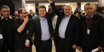 قائمة عربية مشتركة لخوض الانتخابات القادمة في إسرائيل