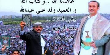 تعرّف إلى الرجل الأوفر حظاً لخلافة الرئيس اليمني القتيل