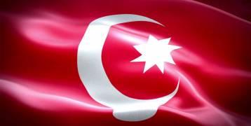 """منظمة """"العفو"""" الدولية تتهم تركيا بعمليات تسريح """"تعسفية"""""""