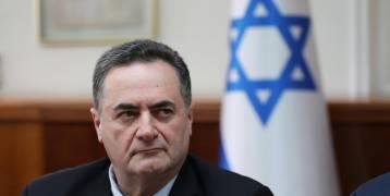 الإحتلال الإسرائيلي يشارك في مؤتمر البجرين