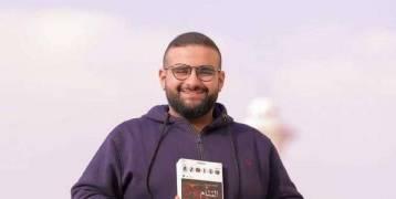 صدمة على منصات التواصل بعد وفاة كاتب مصري شاب