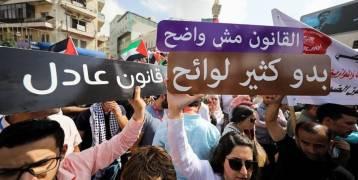 فلسطين : الاعتصام ضد الضمان وسط رام الله يدخل يومه الثاني