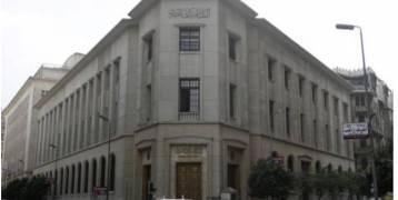 مصر تتوقع فجوة تمويلية تصل لـ12 مليار دولار