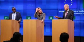مسؤول أوروبي: حضور بن سلمان والبشير يعرقل قمة عربية أوروبية