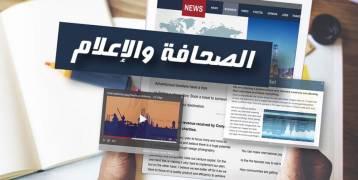 الصحافة  العربية: داعش ينكسر ولم ينته