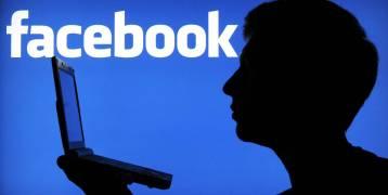 """موقع """"فيسبوك""""  يقر بأنه يجمع بيانات حتى من خارج مستخدميه"""