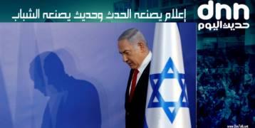 عصابات المستوطنون يطالبون نتنياهو بهدم المزيد من منازل الفلسطينيين