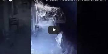 فيديو لأصحاب القلوب القوية - اكتشف خيانة زوجته فرماها من على الشرفة.. وما فعلته به بعد نجاتها مفاجئ!!