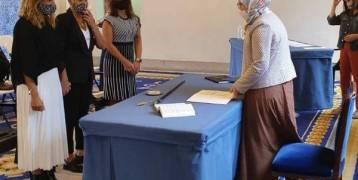 """التفاصيل الكاملة لتوثيق مسلمة """"محجبة"""" زواج فتاتين مثليتين فى مدريد"""