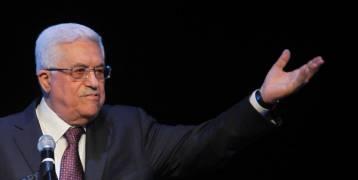 الرئيس عباس: متمسكون بالسلام ومستعدون للعمل مع ترامب ولا رجعة