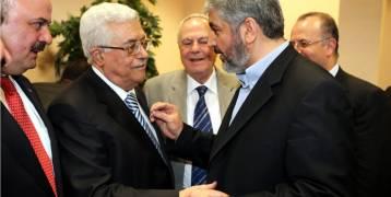 حماس تحل اللجنة الإدارية في قطاع غزة