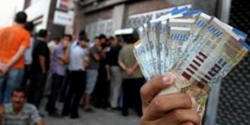 الحكومة توضح أسباب فروقات الصرف في رواتب الموظفين
