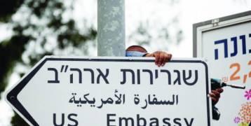 صائب عريقات يطالب دول العالم بمقاطعة افتتاح السفارة الأمريكية في القدس