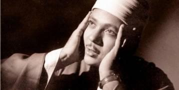 الكشف عن وصية الشيخ عبد الباسط عبد الصمد بعد 32 عاما على رحيله