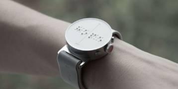 """ساعة ذكية للمكفوفين على طريقة """"بريل"""" التقليدية"""