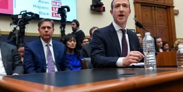 مارك ينصاع لضغوط موظفيه بسبب منشور لترامب! فيسبوك تدرس إجراء تغييرات بسياستها