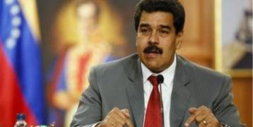 لما كل الأعين تراقب عن كثب الأزمة في فنزويلا ؟ لما كل الأعين تراقب عن كثب الأزمة في فنزويلا ؟