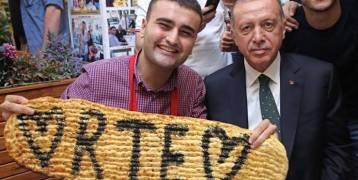 الشيف التركي بوراك ذات أصول عربية فلسطينية