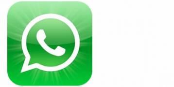 تحديث جديد في واتس اب سيمنع ملايين المستخدمين من استخدامه