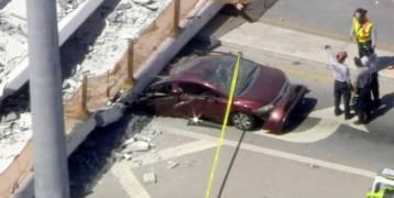 جسر عمره 5 أيام قتل 4 أشخاص في فلوريدا