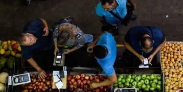 دولة فنزويلا تضاعف الحد الأدنى للأجور 3 مرات إلى دولار واحد