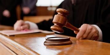 واشنطن تحكم على ابن نائب روسي بالسجن 27 عاما.. ما الذي فعله؟