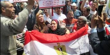 جدل ساخن في مصر حول تسليم جزيرتي تيران وصنافير للسعودية